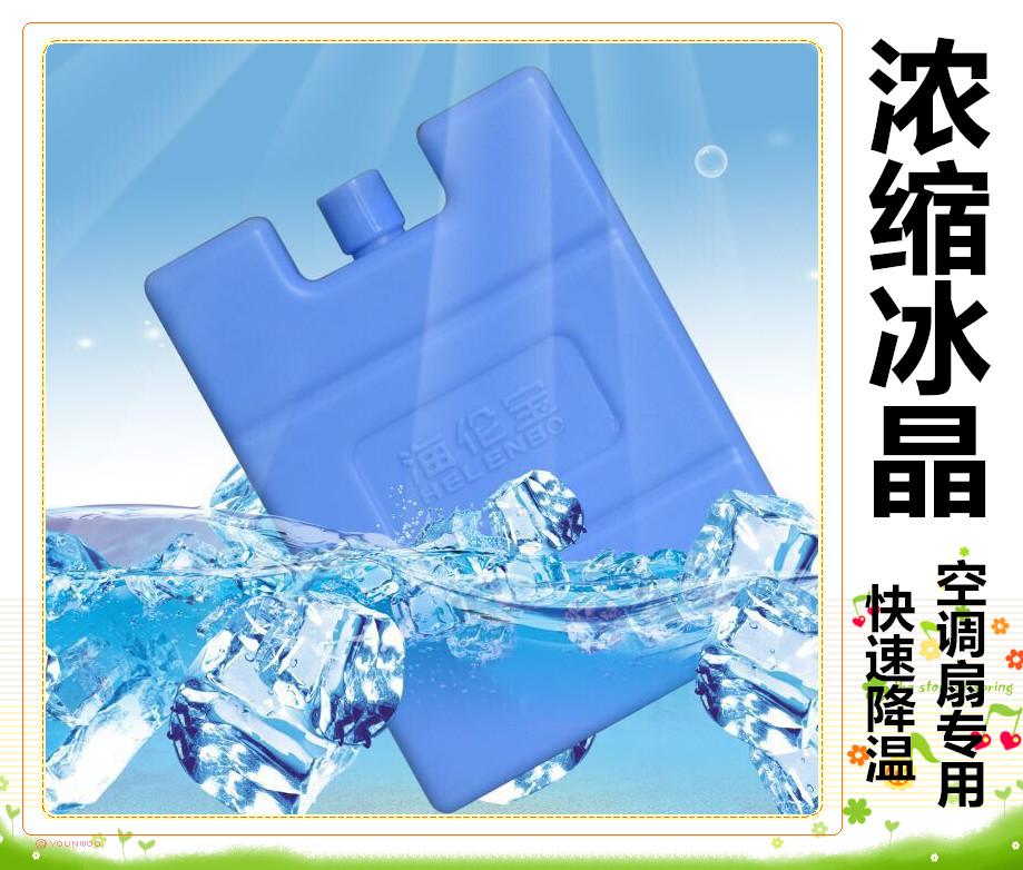 Η Έλεν κλιματισμό φαν συγκέντρωση πάγου κουτί ανεμιστήρα ψύξης κυκλικά ψύξη κατάψυξη ειδικό πάγου
