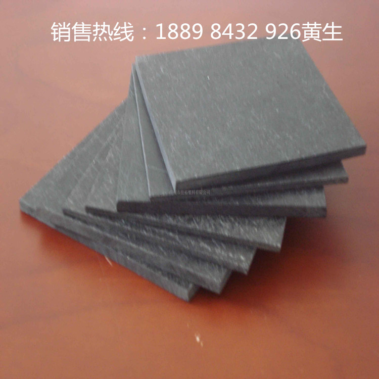 Black and blue carbon fiber board synthesis stone high temperature mold insulation board insulation board heat insulation tray