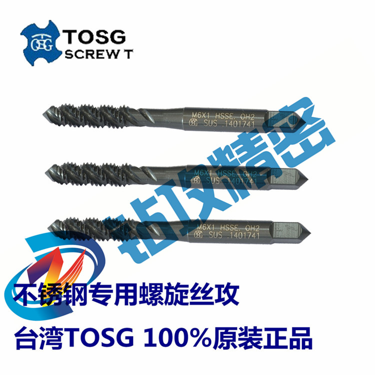 TOSG black screw tap M2.5*0.45M2.6*0.45M3M4M5M6M7M8M10M12M14 tap
