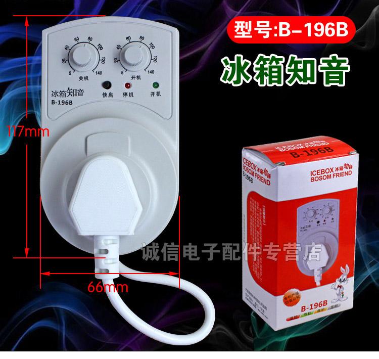 - ten termostat příliš do ledničky v la skříňky 调温 vypínač sonda je dlouhá 2 m bar
