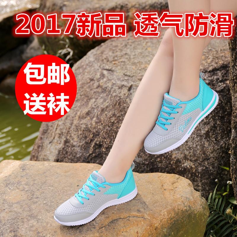 秋冬回力女鞋平底防滑运动鞋女透气青年初高中学生鞋休闲跑步板鞋