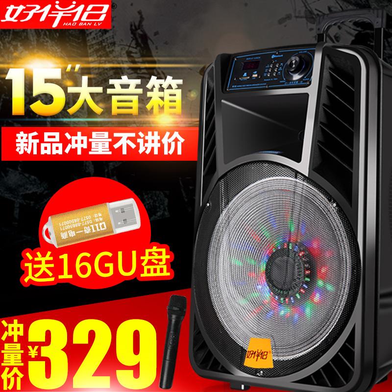 Gute partner Square dance Sound - 15 - Zoll - hochleistungs - Outdoor - laterne die mobilen und tragbaren Rod profi - Bühne.