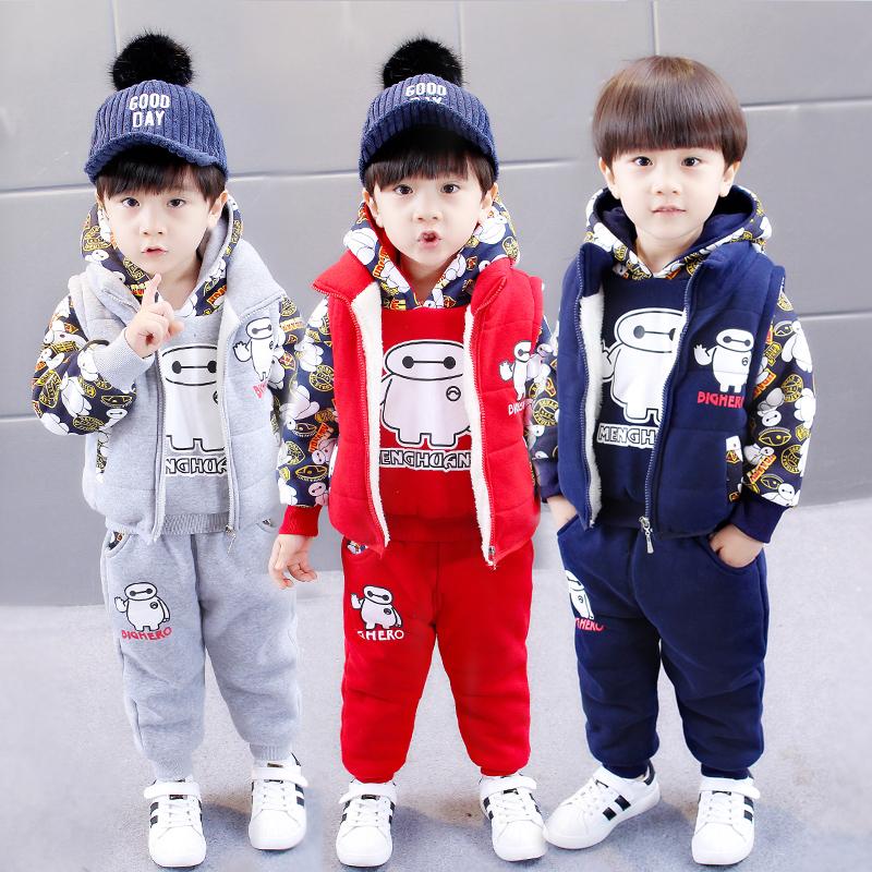 2017新款男童装冬装大卫衣三件套装男宝宝儿童加绒加厚中小童潮款