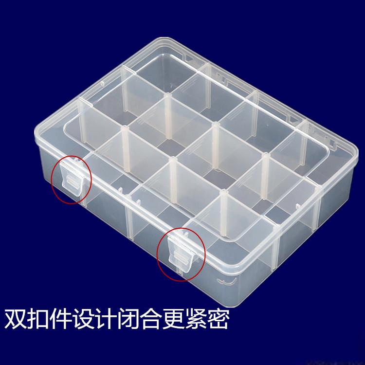 i fält 12 elektroniska delar av genomskinlig plast lådor plast lådor som elektriska verktyg för klassificering av bränsleelement.