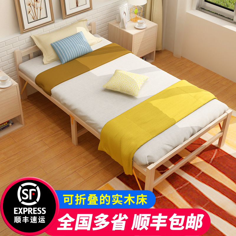 Wood folding bed full cypress nap bed double 1.2 meters 1.4 meters 0.8 meters 1 meters of simple bed single bed Office