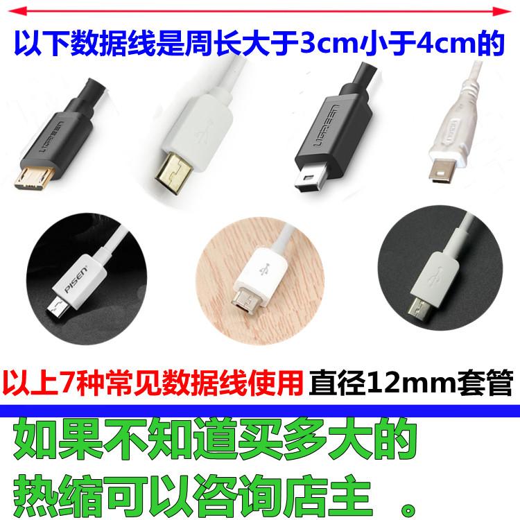 Tubo 3 veces el alambre protector el tubo one5 aislamiento Manga / 6 y pH según el número de tubos I / iPad Android