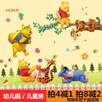 a szoba az állat a rajzfilm az öntapadó matrica 墙贴 alakú matricák üvegablak kétszínű.