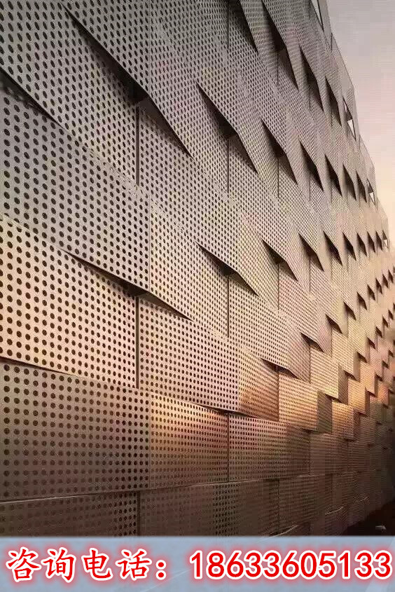Manufacturer of custom paint plate punching molding aluminum veneer door head sign perforated aluminum honeycomb wall style