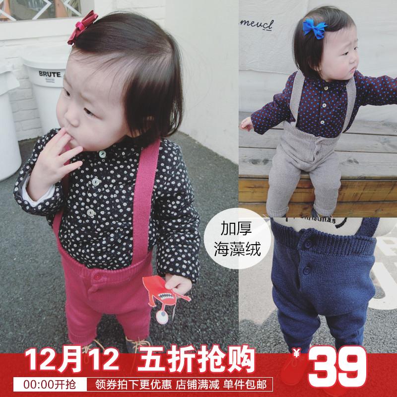 儿童裤子婴幼儿冬款女童男宝宝纯棉毛线裤针织背带裤加绒加厚