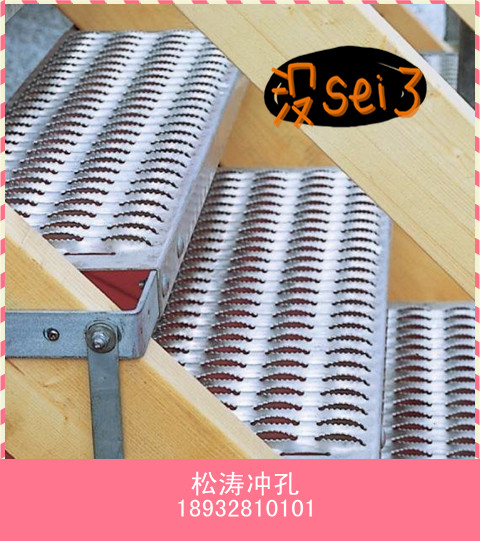 Stainless steel punching plate punching net processing punching plate perforated mesh sieve plate filter / heat dissipation net plate pad plate