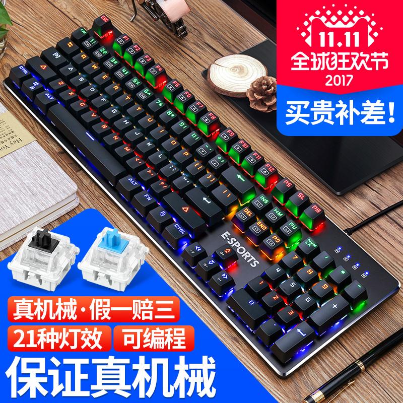 Spelen machines toetsenbord zwarte as groene as rood notitieboekje kabel 87 bond as desktop computer 104
