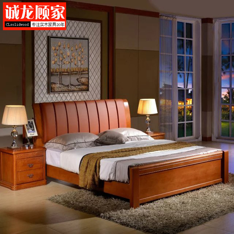 Cheng Long family, simple modern Chinese style furniture, oak all solid wood bed, 1.51.8 bedroom double married skin bed