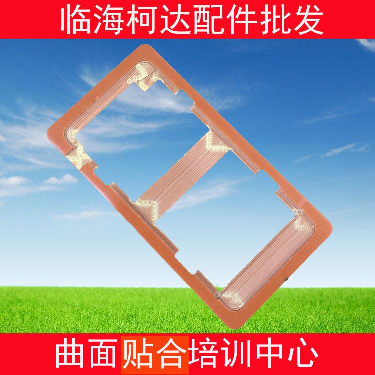 KD Jin E6miniG9000 m5plusV188S6GN5001 laminating die pressure screen