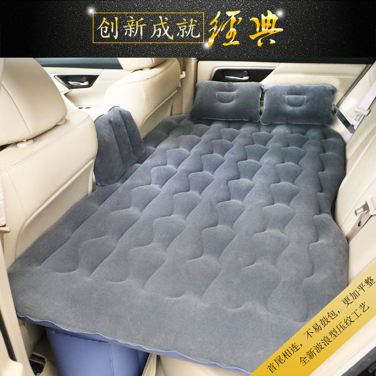 Car car car rear inflatable mattress SUV air cushion bed vehicles travel bed bed mattress shock in adults