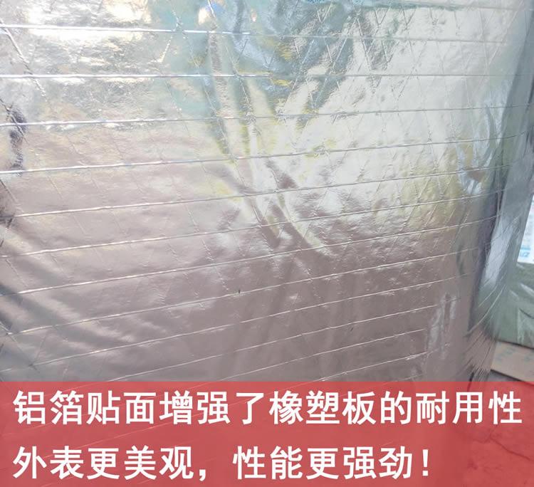 Aislamiento de techo de paneles aislantes autoadhesivas anticongelante retardante de llama de alta temperatura del aislamiento térmico aislamiento de algodón algodón caucho y plástico.