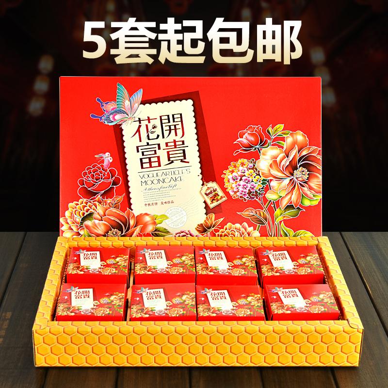 - klass 6 - 8 i förpackningen 50g100 gram av spannmål och täcka paketen.
