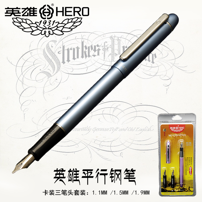 Tibetan calligraphy pen pen stone parallel drawing pen Gothic art font English calligraphy pen