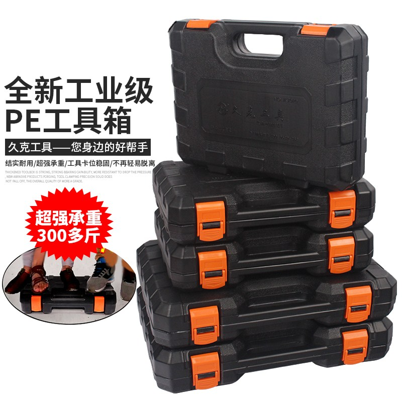 Multifunctional hardware toolbox, manual household combination set, automobile repair screwdriver, old vice, family commonly used