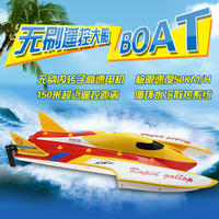 Weili brushless remote-control boat speed boat rowing large electric boat model adult water-cooled motor WL913