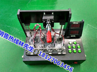 Circuit board testing frame, Bluetooth testing rack, Bluetooth module test rack, power test rack, battery test rack