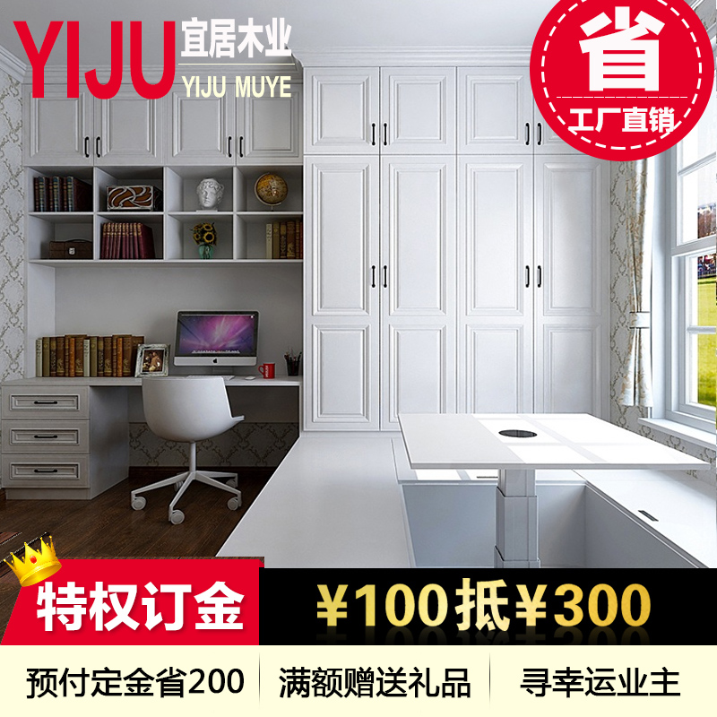 The combination of multi-functional child world Taiwan customized tatami bed bedroom whole modern minimalist wood North Beijing