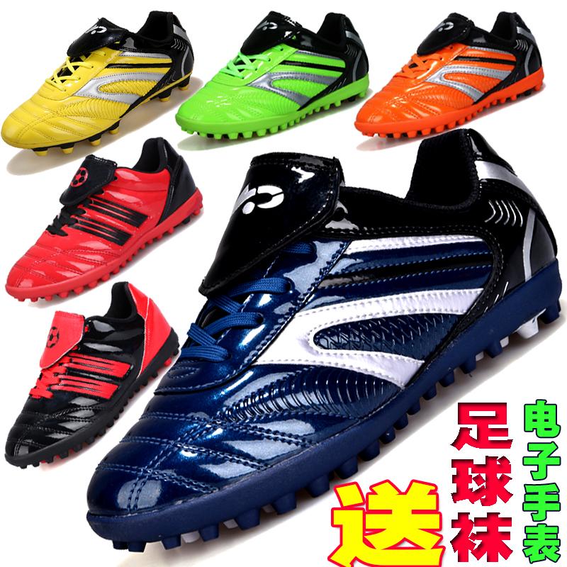 小学生足球鞋女童足球鞋碎钉男童踢足球的鞋子儿童运动休闲训练鞋
