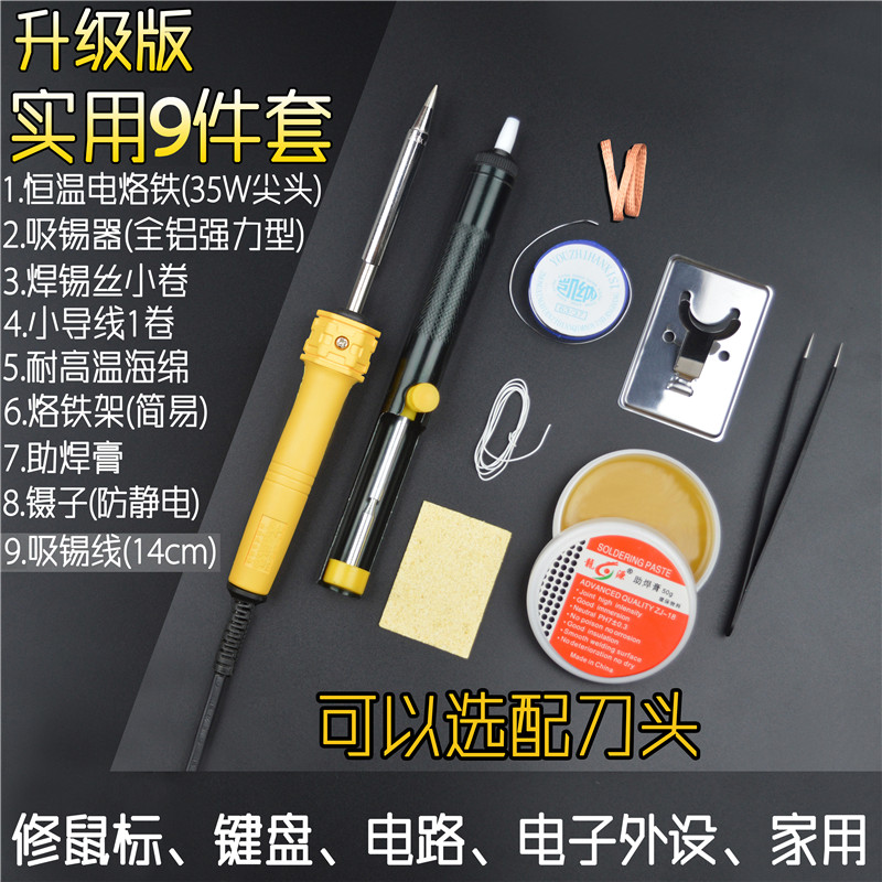 Soldering shipping standard mechanical shaft for household key repair disk for micro dimensional welding tool in electric iron pen set