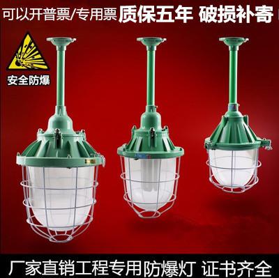Lampe à del de type lampe ignifuge de l'atelier de l'entrepôt de la lampe d'éclairage antidéflagrant de l'abat - jour de station de lumières