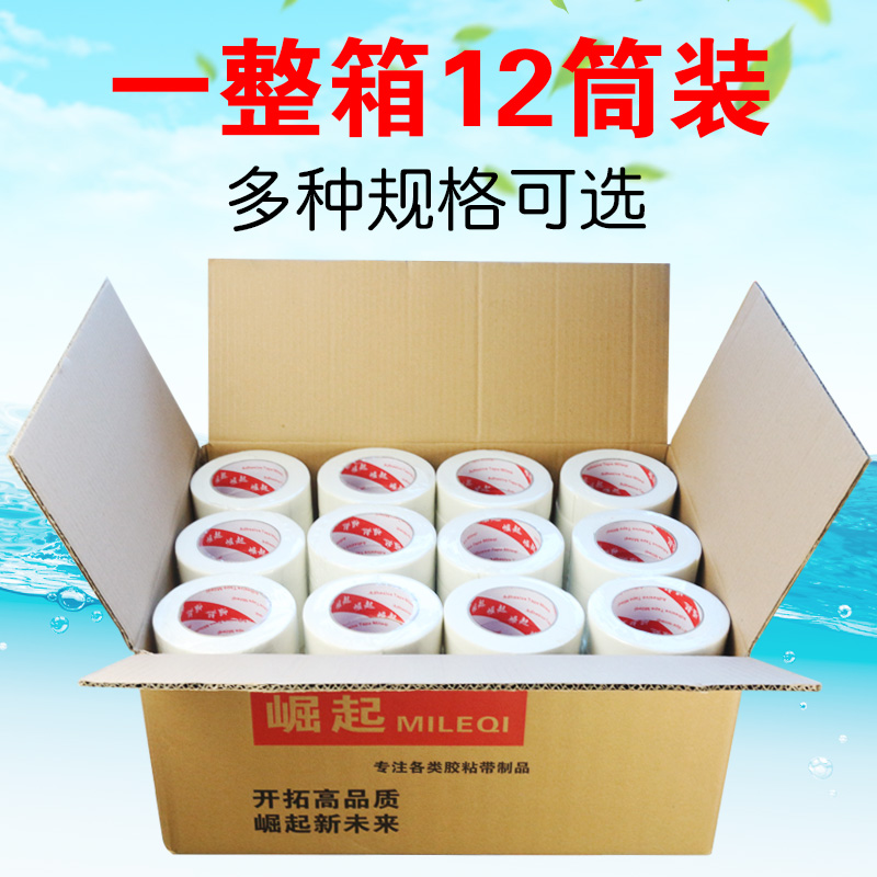 Mặt băng keo bong bóng nhiều thông số kỹ thuật kt sửa mặt nhựa keo chống rung bọt miếng bọt biển xe.