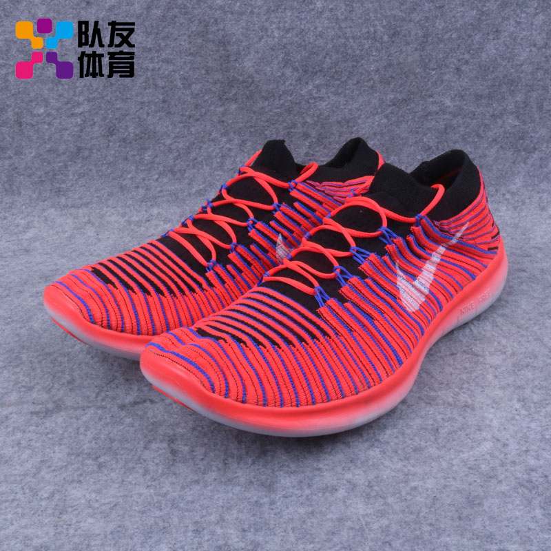 [HC NIKEFREEFLYKNIT men's casual shoes 834584-600 seller