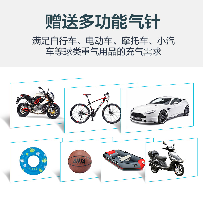 ปั๊มแรงดันสูง - รถครอบครัวถาวรจักรยานบาสเกตบอลแบบพกพามินิมอเตอร์ไซค์ไฟฟ้าอุปกรณ์จักรยาน