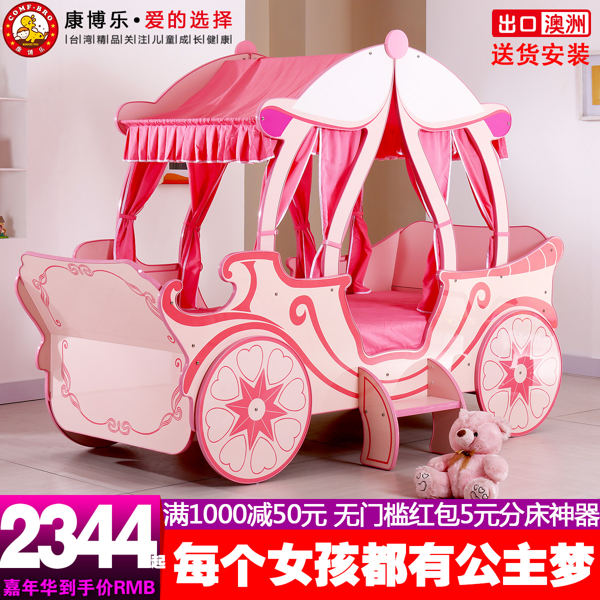 Pumpkin bed, princess bed, bed for children, girl car bed, single bed, pink cartoon car, royal carriage bed, double bed