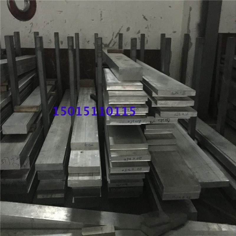 GB 1060 de feuilles d'aluminium de la tôle en alliage d'aluminium de la feuille d'aluminium de bricolage de rangée d'aluminium de feuille aluminium découpe personnalisée