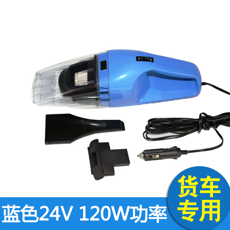 Power supply multi function truck mounted vehicle, 24V high power vacuum cleaner, automobile converter