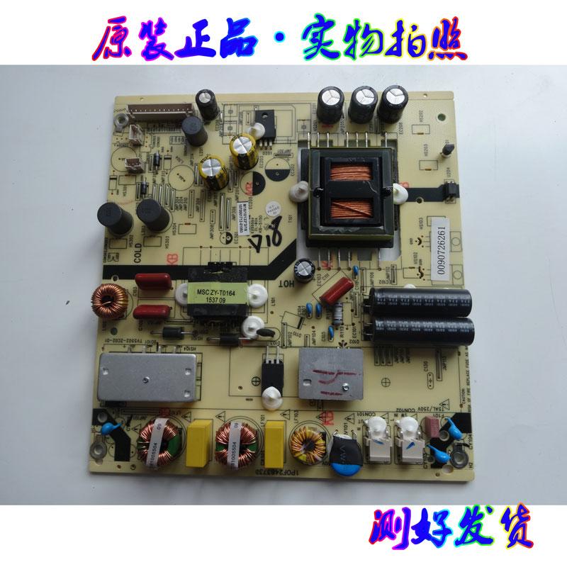 TV5502-ZC02-01 spot original Haier LE50U51A de télévision à affichage à cristaux liquides d'une carte d'alimentation
