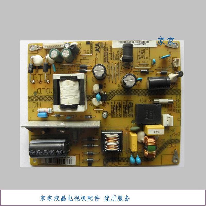 Changhong LED32B208032 pollici LCD TV Circuito di tensione Costante flusso di energia elettrica ad alta tensione a bordo di controluce BC