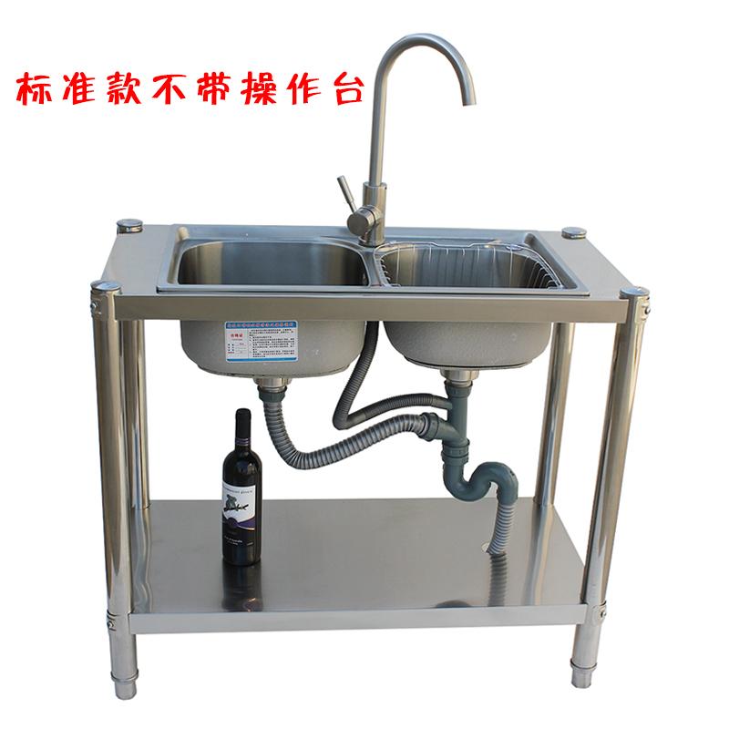 кухня из нержавеющей стали, стеллажи раковину посуду 洗菜 бассейна двойной бассейн бассейн стендовых посадку полки заказ поддержки операции