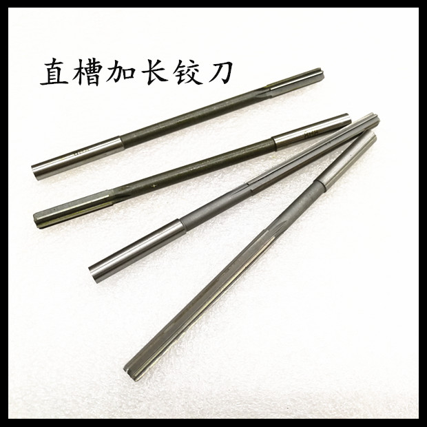 Spot sales of non-standard extension machine reamer blade length 7.02* 55* length 150mm lengthened reamer