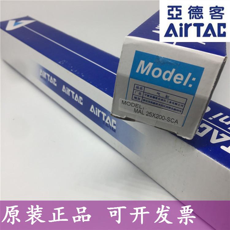 Новые оригинальные аль - Пассажиры алюминиевых сплавов MAL16X25X50X75X100X125X150-S-CA мини - цилиндр