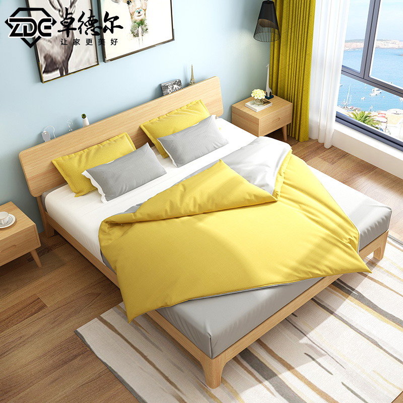 Nordic solid wood bed master bedroom, 1.8 meter double bed, economical 1.5 meters, small size oak bed, wedding bed, modern furniture