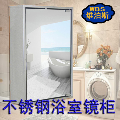 不锈钢镜柜 吊柜欧式浴室镜箱隐藏式洗漱台镜柜 挂墙式卫生间镜箱