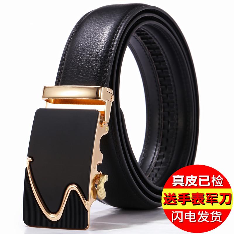 El correo de hombres de letras de puro cuero cinturones cinturón femenino de cierre automático de la marea de Corea de ocio de los jóvenes de 8...