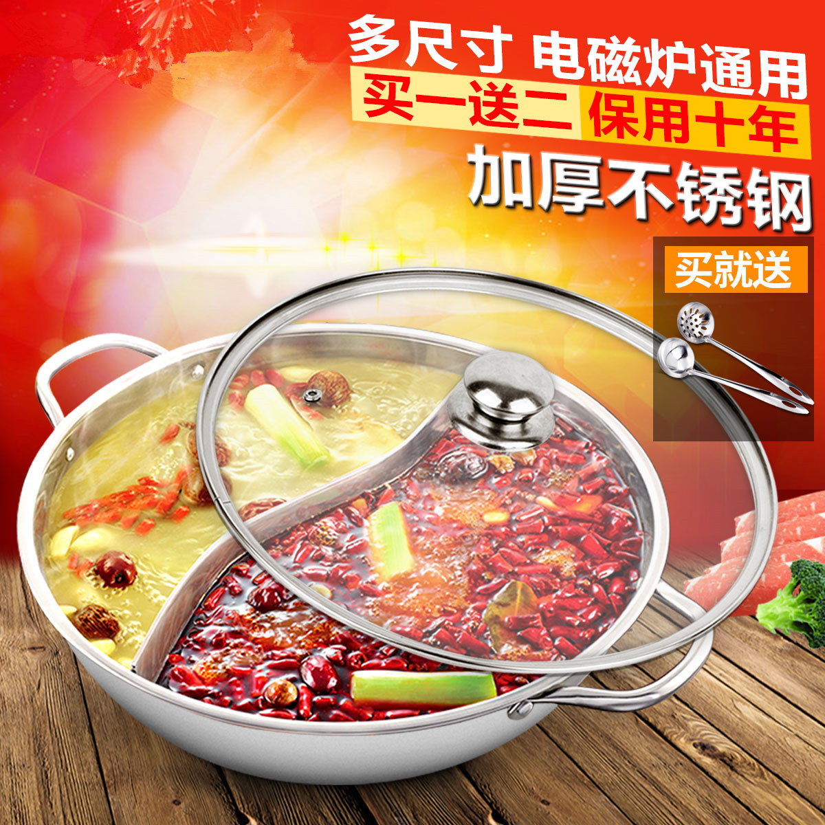 хого магазин электромагнитная печь портативный новый циркуляр, мандаринка горшок горшок горшок с лапшой Мандаринка хого мандаринка
