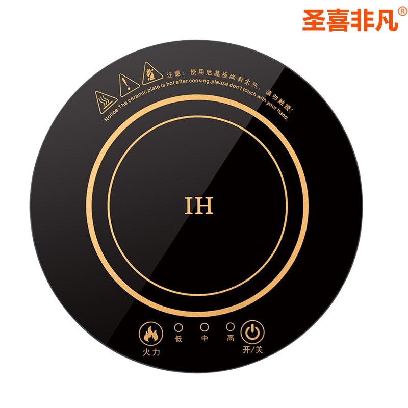 Negozio di ristoranti commerciale del 1650 瓦圣 scaldavivande elettromagnetica straordinaria F-245B Circolare Integrati Di toccare il Cibo.