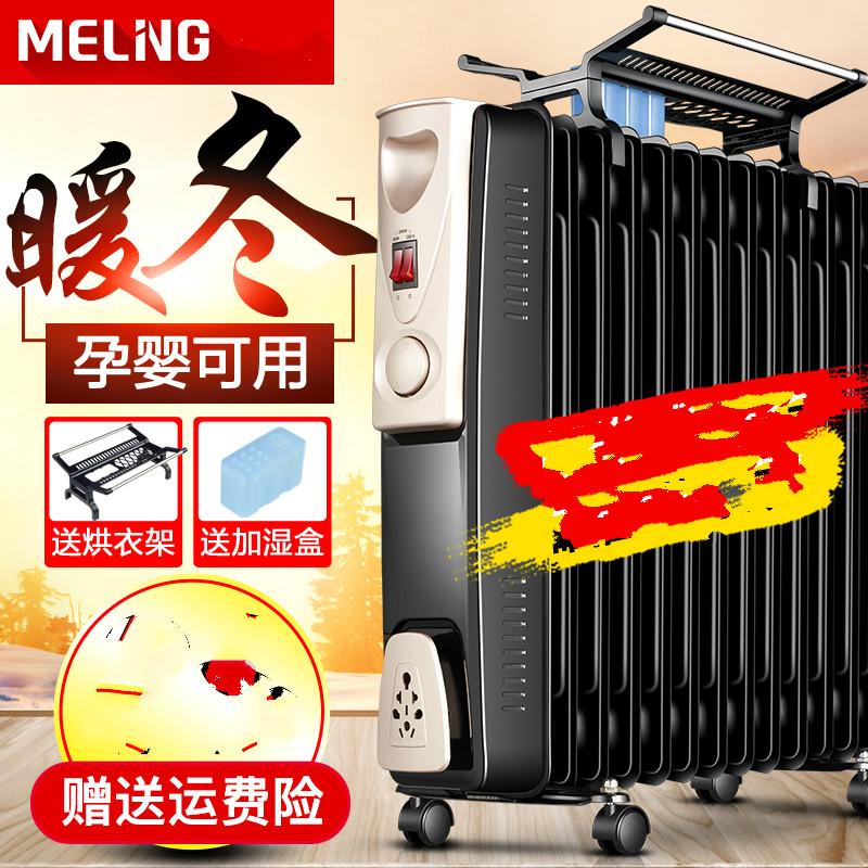 Calentador de aire acondicionado doméstico mini cabeza pequeña para fines de calefacción y refrigeración y calefacción calentadores
