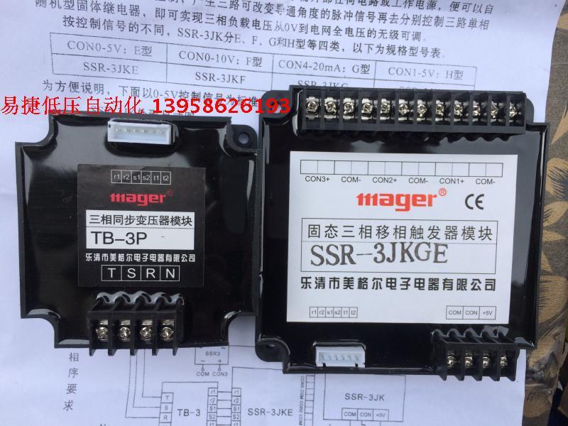 MAGER maygreen SSR-3JKGE fast tre fase faseskiftet udløser modul TB-3P synkron transformer