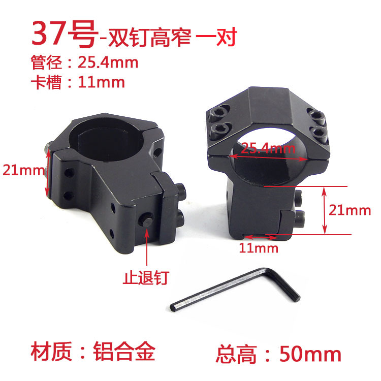 Universal QQ tube clamp, 8 word clip, ultra-low laser pointing clip, butterfly swallowtail clamp, circular tube fixed clamp sight bracket