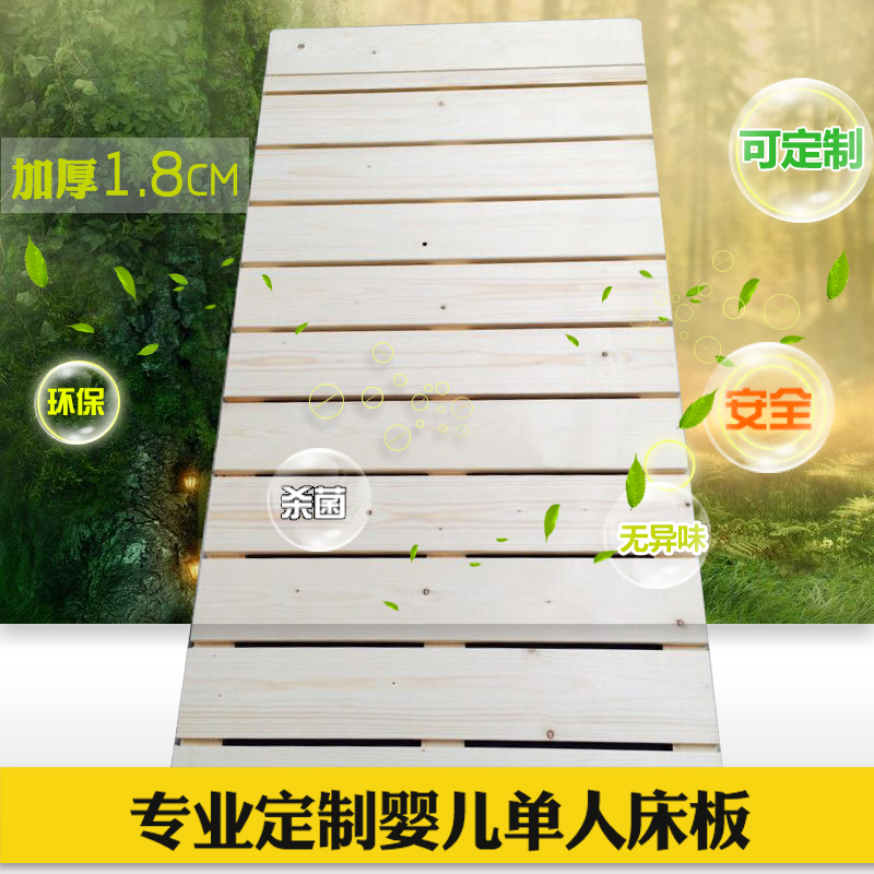 Custom made solid wood mattress for children, baby baby bed, single hard bed, wooden board, rib rack