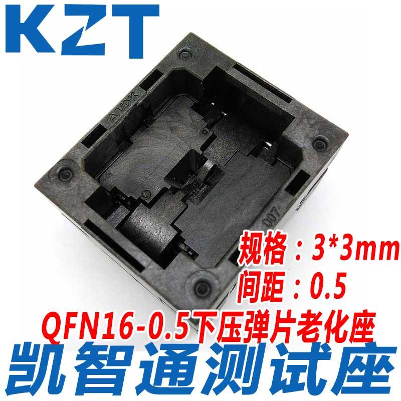 La Nuova Sede QFN16 invecchiamento 0,5 Test Sede QFN16-3*3 distanza Sotto la pressione di bruciare I produttori di schegge.