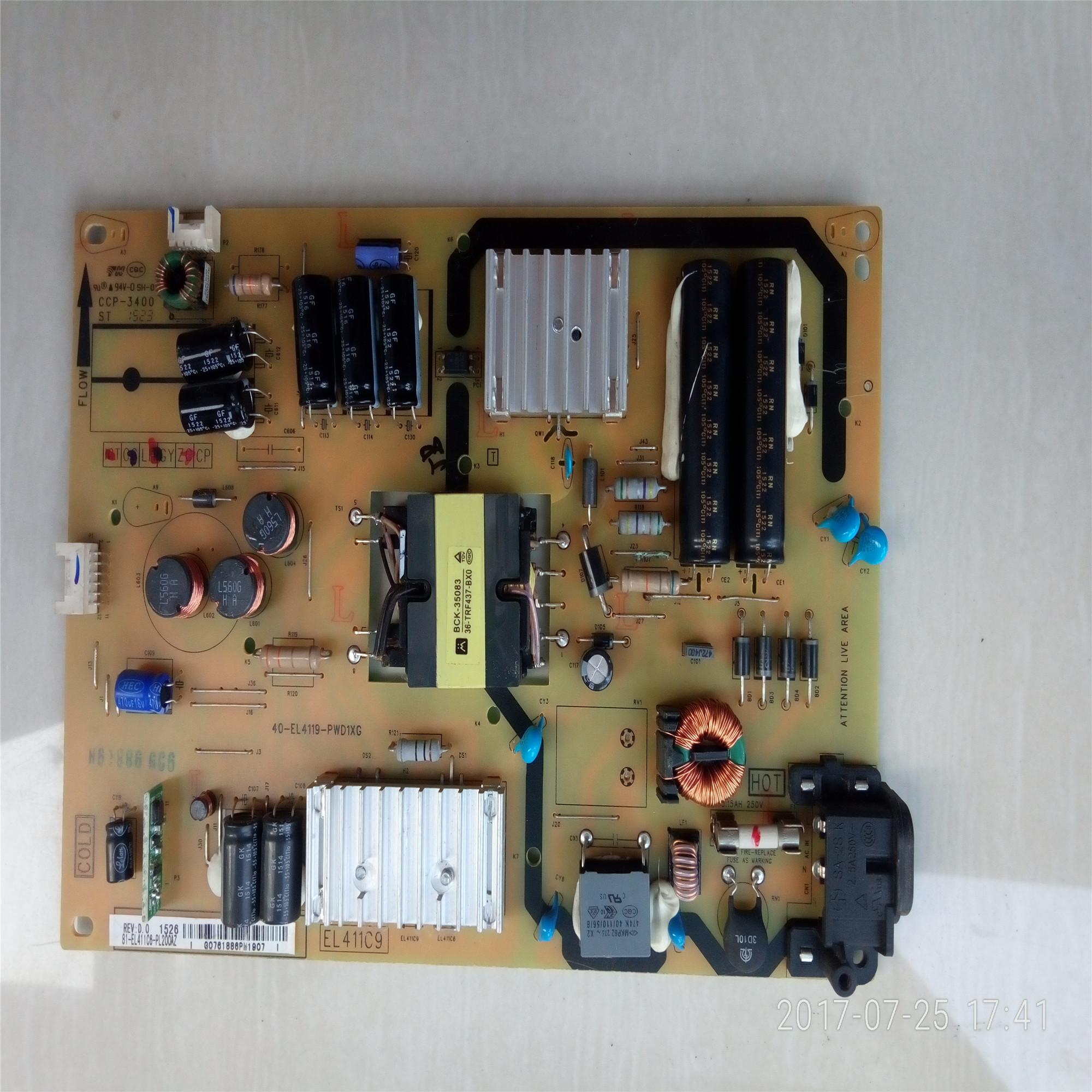 TCLL40F3700A40 дюймов плоские жк - телевизор полномочия Совета литров платы my1703 постоянного тока высокого напряжения